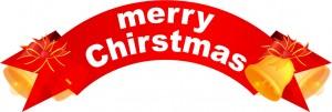 christmas-word003