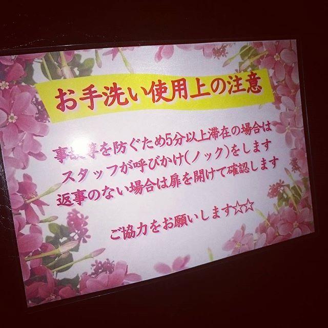 トイレにて - from Instagram