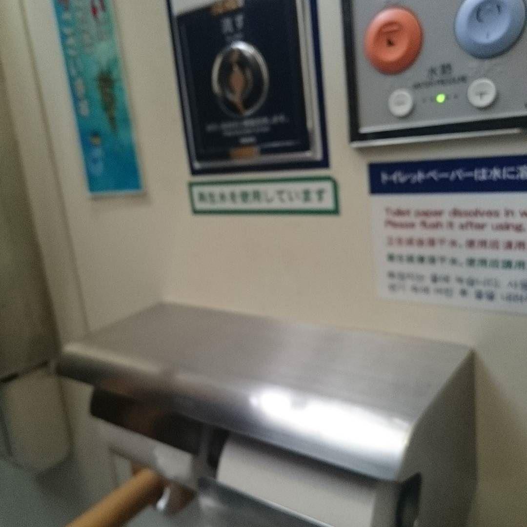 本日から、可愛い社員の送別会を兼ねた社員旅行。只今トイレ休憩中