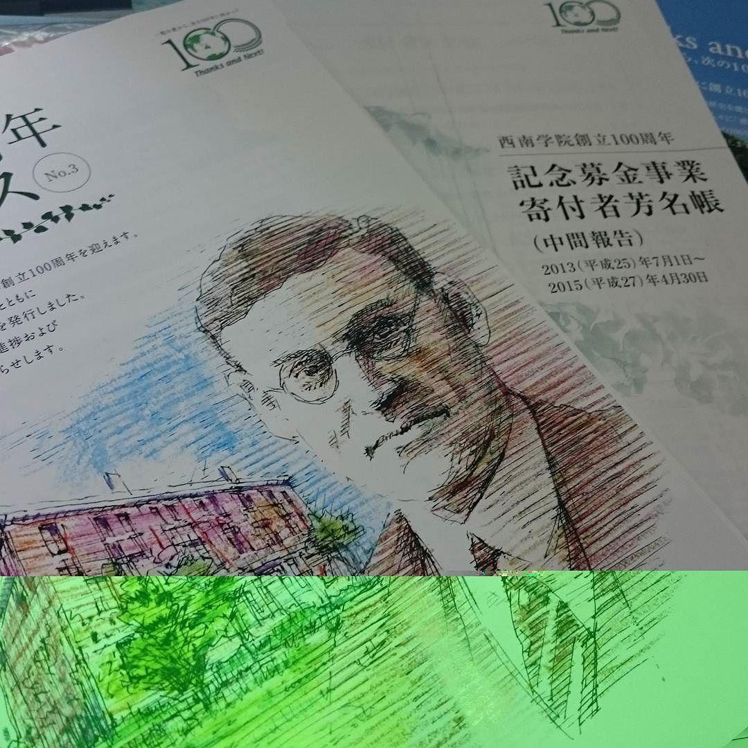 5月14日 は母校100周年記念同窓会!